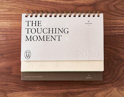 Календарь на сегодня, четверг, 14 января 2021 г.