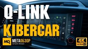 Обзор Android Q-Link от Kibercar. Тюнинг мультимедиа в автомобиле