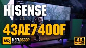 Обзор Hisense 43AE7400F. Недорогой 43-дюймовый 4K-телевизор для Sony PlayStation 5