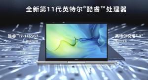 Huawei MateBook D 14/15 2021 Edition с процессором Intel 11-го поколения