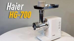 Обзор HAIER HG-700. Капитальная мясорубка в минималистичном дизайне