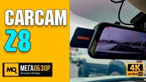 Обзор CARCAM Z8. Видеорегистратор в форме зеркала с двухканальной съемкой