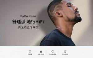 Беспроводная Bluetooth-гарнитура Pamu Nano True с качеством HiFi