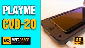 Обзор Playme CVD-20. УФ-стерилизатор с Qi-зарядкой 10 Вт