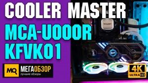 Обзор Cooler Master MCA-U000R-KFVK01. Кронштейн для вертикальной установки видеокарты