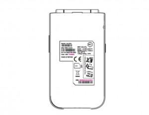 Раскладушка Nokia TA-1295 4G появился в базе FCC