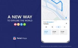 Huawei выпустила крупный апдейт приложения Petal Map
