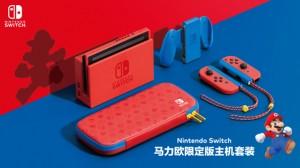 Tencent выпустила эксклюзивную Nintendo Switch в Китае