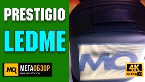 Обзор Prestigio LEDme Black (PBLED122BK). Рюкзак с управляемым цветным дисплеем