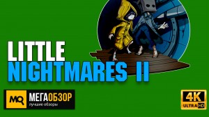 Обзор Little Nightmares II. Добротный хоррор