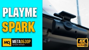 Обзор Playme SPARK. Видеорегистратор для такси