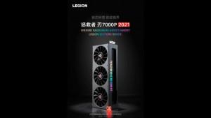 Lenovo представила видеокарты Radeon RX 6800 XT и 6900 XT Legion Edition