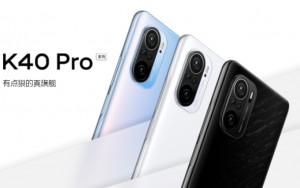 Xiaomi Redmi K40 Pro уже можно предзаказать