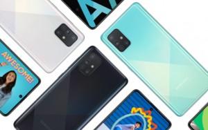 Samsung Galaxy A71 получил апдейт прошивки