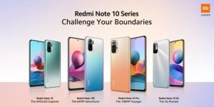 Глобальный запуск серии Redmi Note 10