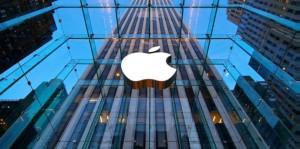 Apple инвестирует 1,2 миллиарда долларов в научный центр в Германии