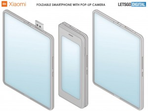 Xiaomi патентует складной смартфон