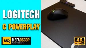 Обзор Logitech Powerplay (943-000110). Коврик для мышки с беспроводной зарядкой