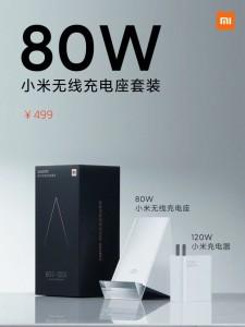 Xiaomi представила подставку для беспроводной зарядки мощностью 80 Вт