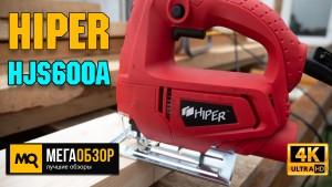Обзор HIPER HJS600A. Недорогой электрический лобзик