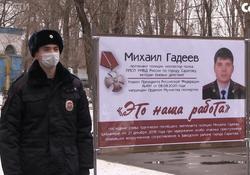 В Саратове появился сквер имени Михаила Гадеева