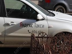 Таксист вышвырнул клиентку из машины. Написано заявление