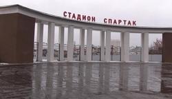 Градозащитники возмущены утратой облика стадиона 'Спартак'