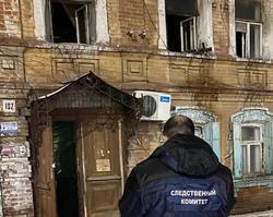 При пожаре в центре города погибла женщина