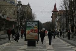 На проспекте Кирова начался снос рекламных щитов