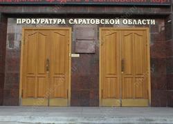 В районах назначили двух новых прокуроров