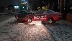 В ДТП пострадал призовой автомобиль