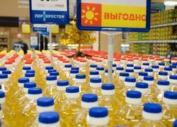 В области создается комиссия по снижению цен на продукты