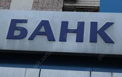 Вооруженный налетчик вынес из банка 700 тысяч рублей