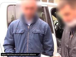 Депутат оштрафован на 450 тысяч за попытку дать взятку