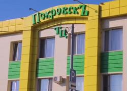 Верховный суд отказал бизнесменам в легализации незаконного ТЦ