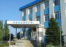 Экс-директор 'Россорго' не признал вину в присвоении премий сотрудников