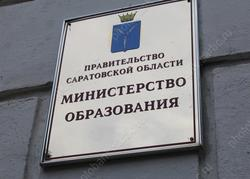 В Сеть попали личные данные интересующихся Навальным студентов
