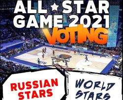 Баскетболист 'Автодора' возглавляет голосование на Матче Всех Звезд