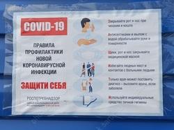 Число случаев коронавируса в области превысило 40 тысяч