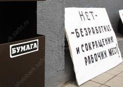 Чиновник: ситуация на рынке труда в Саратове лучше, чем в Самаре