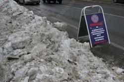 Горожан просят не парковаться на участках трех улиц на время уборки снега