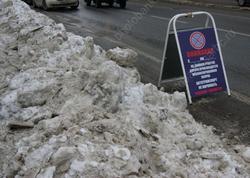 Горожан просят не оставлять машины на четырех улицах