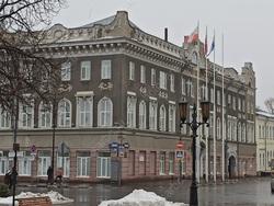 Гордума одобрила сокращение должности заместителя мэра