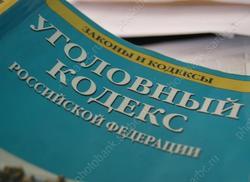 Готовится суд над экс-замдиректора института 'Россорго'