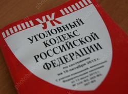 Против прокурора Пригарова возбуждено третье дело