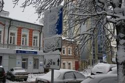 Глава города попросил заводы помочь в уборке снега