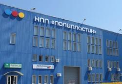 Завод полимерных материалов включен в саратовский реестр инвестпроектов