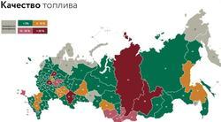 Область - среди регионов с наименьшей долей некачественного бензина