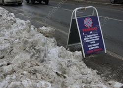 Автомобилистов просят не парковаться на 4 перекрестках