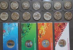 Открывается выставка 'Монеты славы'